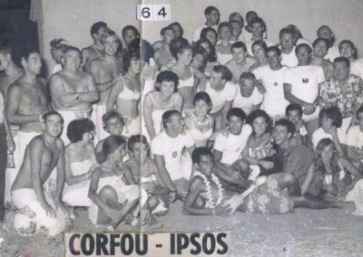 1964 - équipe GO