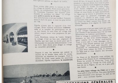 Trident 1960