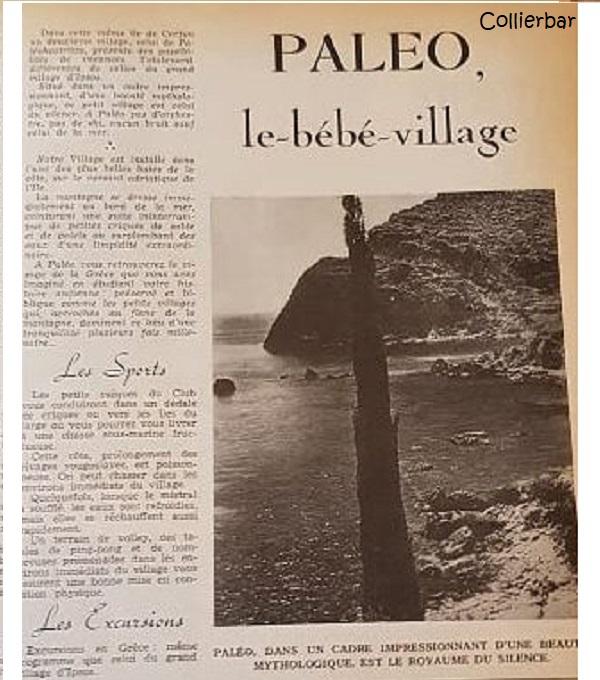 e bebe village Paléo  Trident 1956
