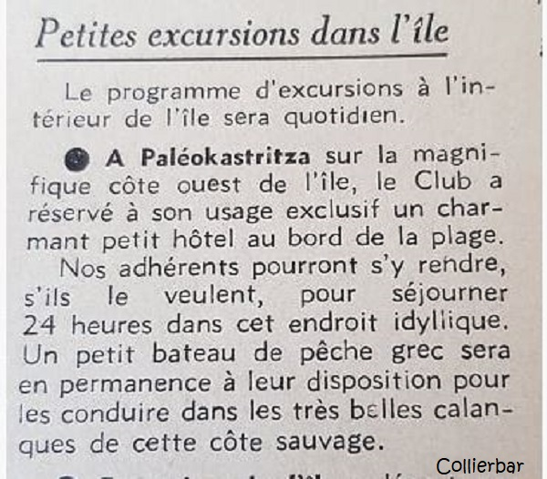 Information sur le séjour possible à l'hôtel de Palékatritsa Trident 1954