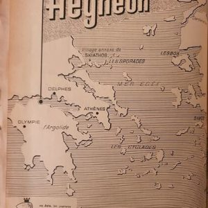 Aighion Trident 1959